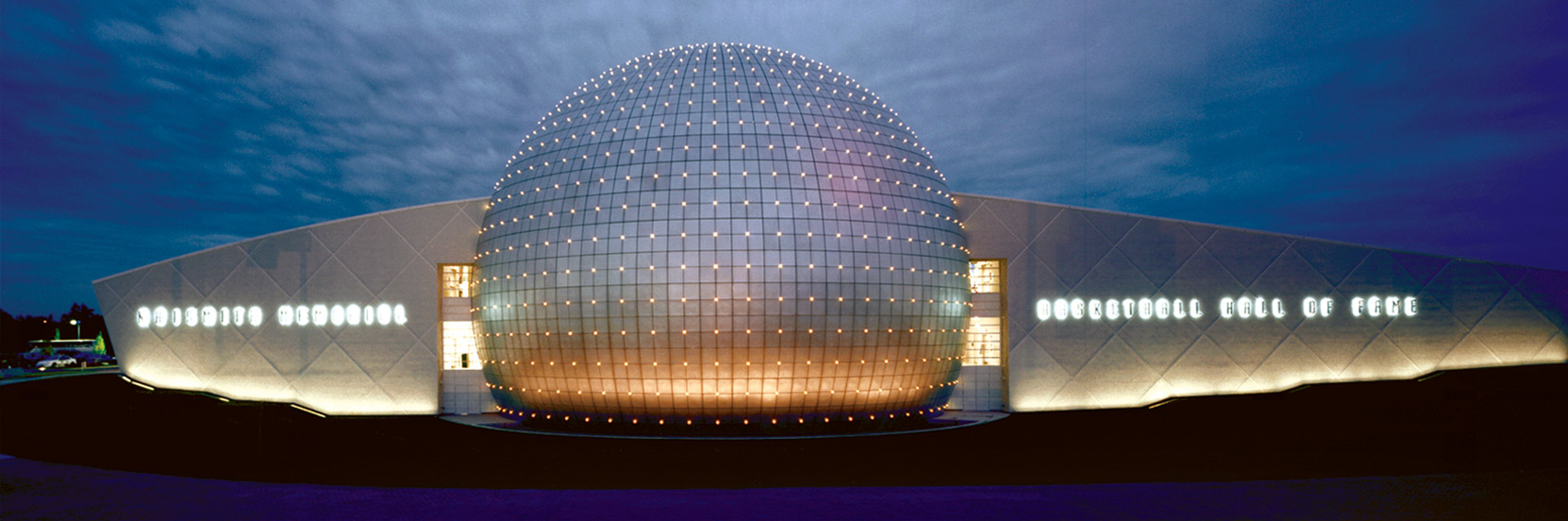 The Naismith Memorial Basketball Hall of Fame :: About Us