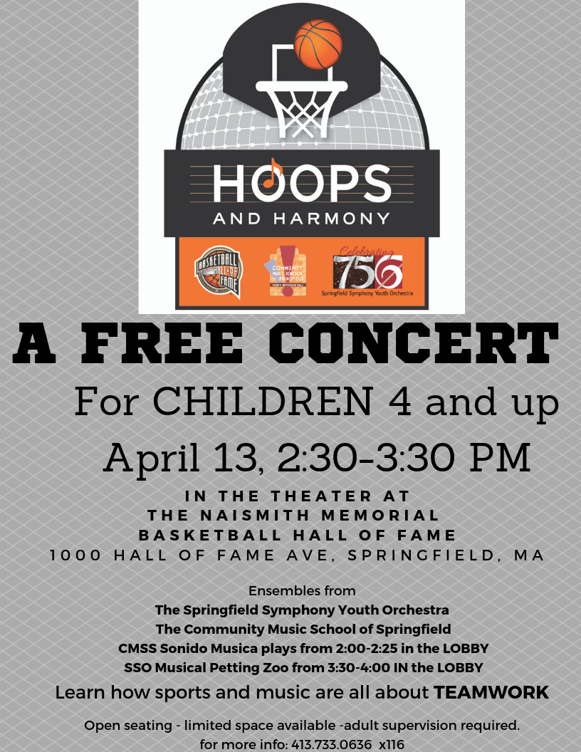BBHOF Hoops and Harmony Flyer (1).png